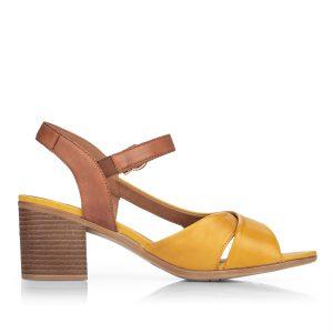 sandale-dama-remonte-d2151-68)